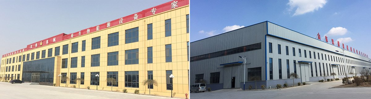 feed mill plant about us
