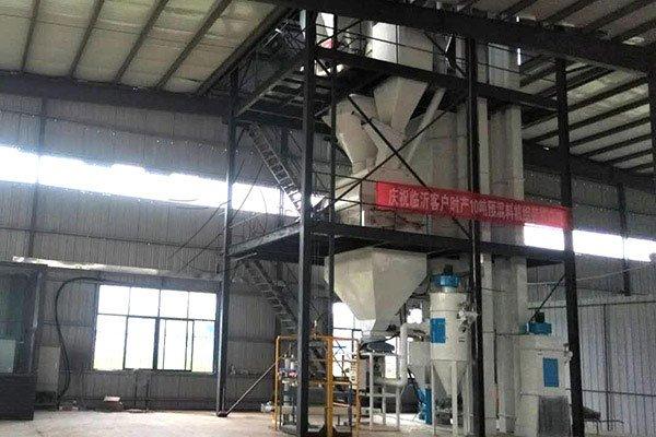 premix feed mill plant