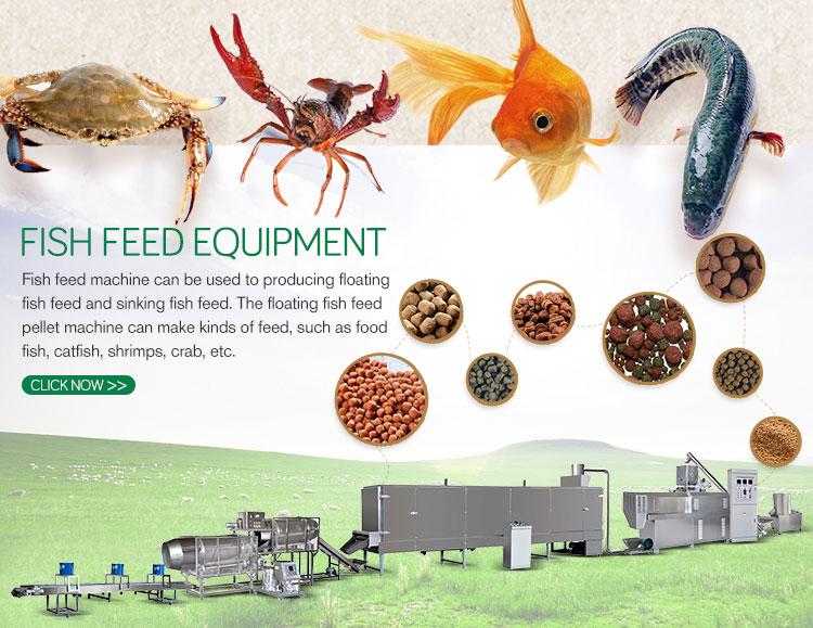مصنع إنتاج أعلاف الأسماك